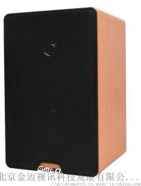IP网络音箱 GM-8015
