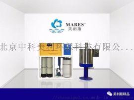 北京中科美利机头水洗衣液生产设备