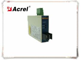 BM-**/I可消除地回路直流电压隔离器