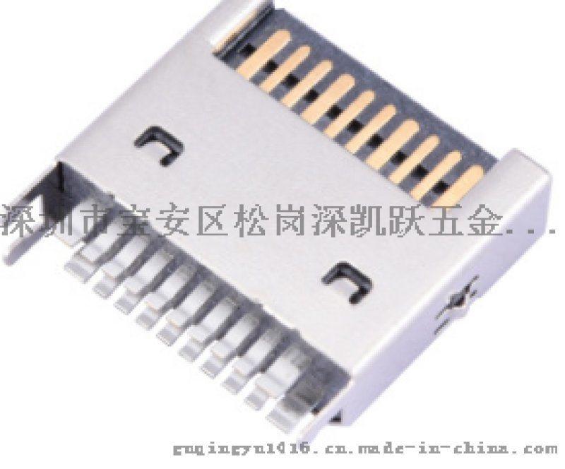 超薄短体 3.1 USB TYPE-C母座夹板式 20P 母座 带鱼叉脚