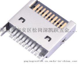 超薄短體 3.1 USB TYPE-C母座夾板式 20P 母座 帶魚叉腳
