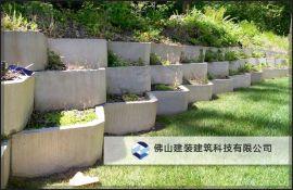 佛山建装建筑科技有限公司 生态护坡 可定制