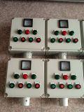 BXK8050-A6D6防爆防腐操作柱/防爆按钮箱