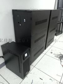 科士达ups电源YDC9116H/4800W