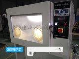國標低價LB-350N恆溫恆溼稱重系統