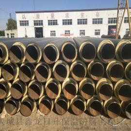 聚乙烯塑料预制聚氨酯保温管DN50/57高密度聚乙烯黑夹克聚氨酯保温管
