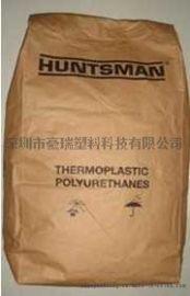 高端密封件专用TPU适用于有超高性能要求的注塑用途
