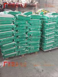 膩子粉生產廠家耀王邦內牆耐水膩子粉