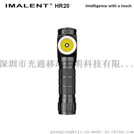 远射 充电 强光户外头灯手电 配18650锂电