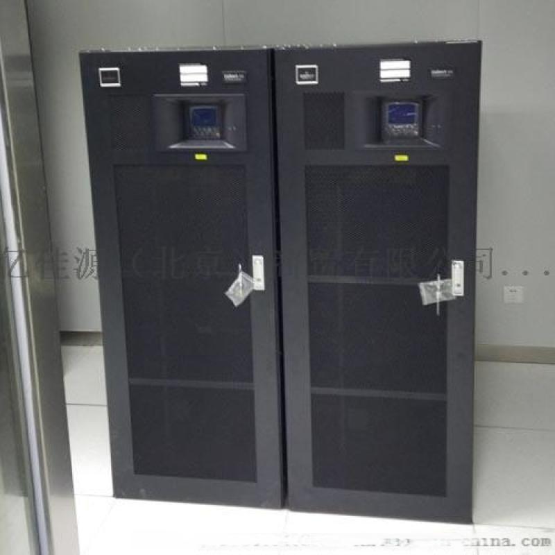 UPS电源在线式主机艾默生40kva三相电源