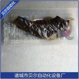 水果充气包装机设备-蓝莓气调锁鲜装-贝尔包装