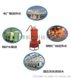 双管齐下大型抽渣泵潜水清淤泵优质服务