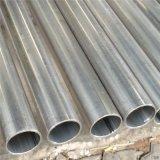 不锈钢抛光焊管,现货304不锈钢小管,建材