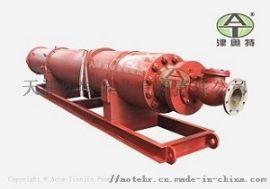 大型矿用潜水泵_大流量_高扬程高压耐磨