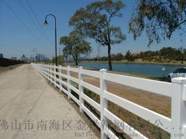 深圳度假村PVC管栅栏线条流畅安全性高马术围栏