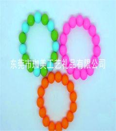 专业订制镂空手环 珠链手环 卡通手环 硅胶手环