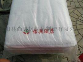 毛巾厂家直销 纯棉21股100克毛巾 促销礼品