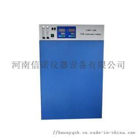 惠州二氧化碳培养箱,水套式二氧化碳细胞培养箱厂家