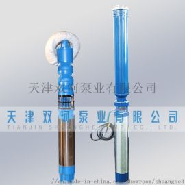铸铁潜水泵-井用潜水泵