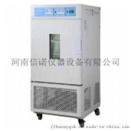 昆明恒温恒湿箱,智能恒温恒湿箱厂家直销