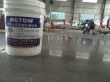 广州金刚砂地面固化,广州工厂旧地面翻新改造