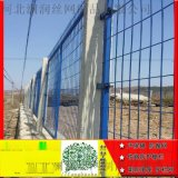 安平愷嶸供應鐵路隔離柵護欄多少錢?哪余有貨?