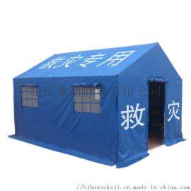 户外应急抗震救灾帐篷防汛救援抢险救灾帐篷