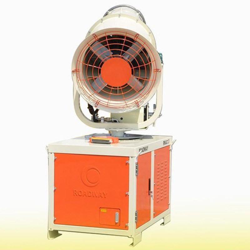 喷雾降尘机,水炮液压雾炮机,除尘喷雾机