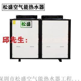 格力空气能热水器深圳公明热水工程