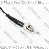 ST跳線、塑料光纜ST跳線