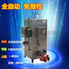 宇益燃油燃气蒸汽锅炉200KG300KG蒸汽发生器