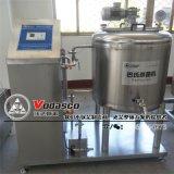 鲜羊奶生产线 巴氏鲜牛奶生产线 酸奶加工设备厂家