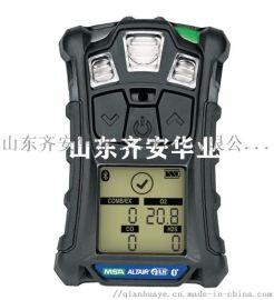 MSA品牌天鹰Altair 4XR四合一气体检测仪