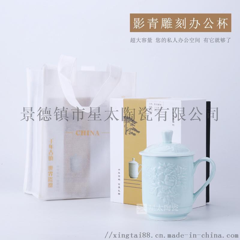 景德镇陶瓷老板茶杯专业定做厂家