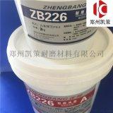 耐磨陶瓷涂层 成都市耐磨胶泥厂家 水泥厂防磨涂层