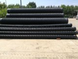 國內暢銷的排水排污管道克拉管怎麼賣