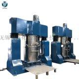 高粘度防水漿料混合攪拌機 高粘度分散混合機