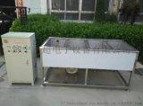 山東濟寧奧超生產超聲波銅管除油清洗機