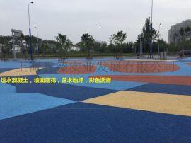 上海厂家直销 誉臻誉丽 包工包料 工程承包