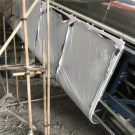 外墙2.5mm 碳铝单板3D冲孔
