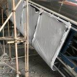 商場外牆2.5mm氟碳鋁單板3D衝孔