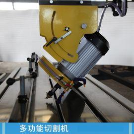 多功能大理石切割机 石英石45度倒角机大理石磨边机