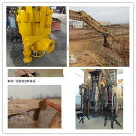 乌鲁木齐国内外各型号挖掘机绞吸围堰泵 多个搅拌器抽砂泵 挖机中型排渣泵