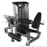 健身房專用腿部下壓訓練器 健身器材