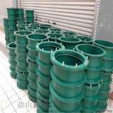 國標柔性防水套管A型鋼性防水套管DN0穿牆防水套管