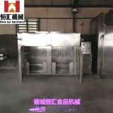 YX-100烤鴨煙燻爐 臘腸煙燻爐 魚類蒸煮爐廠家