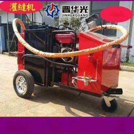安徽路面灌缝机效果图太阳能加热灌缝机厂家直销