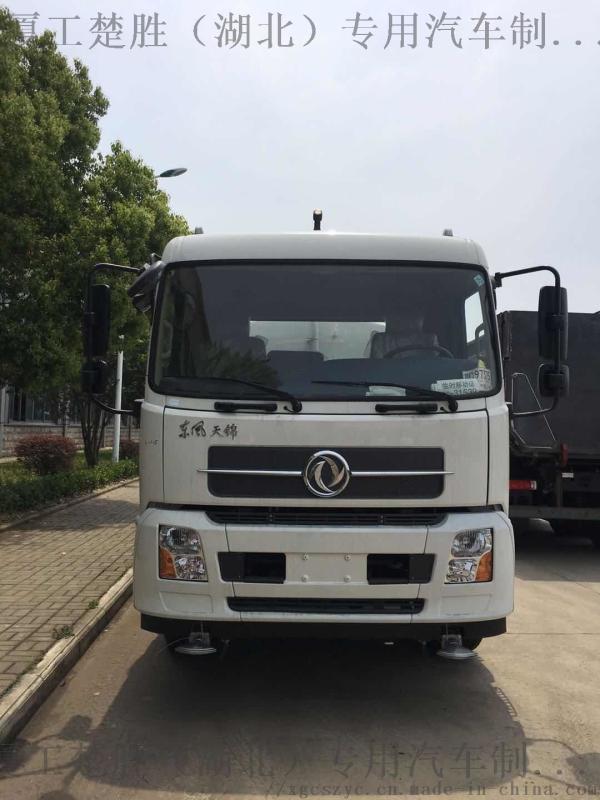 2019國六廠家直銷東風東風12噸灑水車隨提隨走