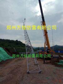 GFL1-20钢结构避雷针塔,40米GFL2避雷塔