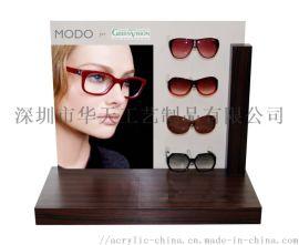 亚克力眼镜架 有机玻璃眼镜架 展示架眼镜架